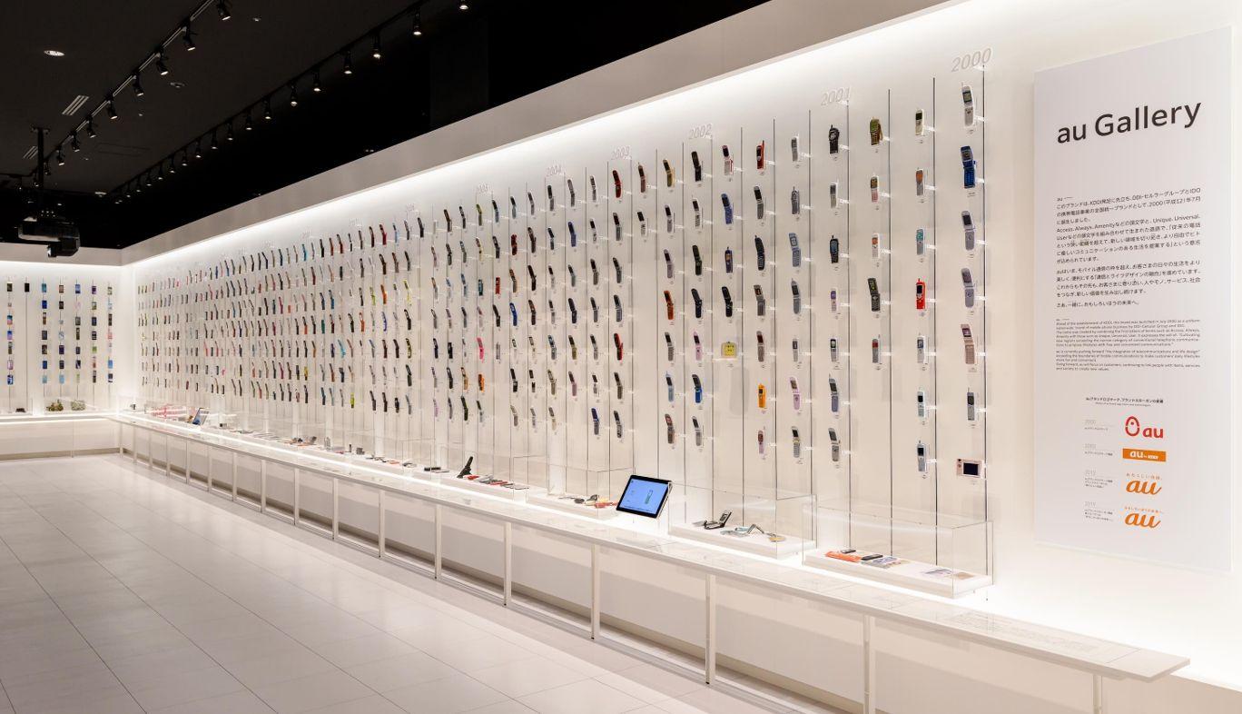 2020年12月1日にオープンした「KDDI MUSEUM」
