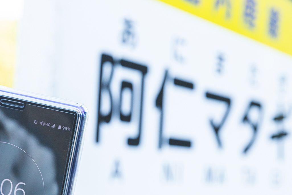 秋田内陸縦貫鉄道の阿仁マタギ駅
