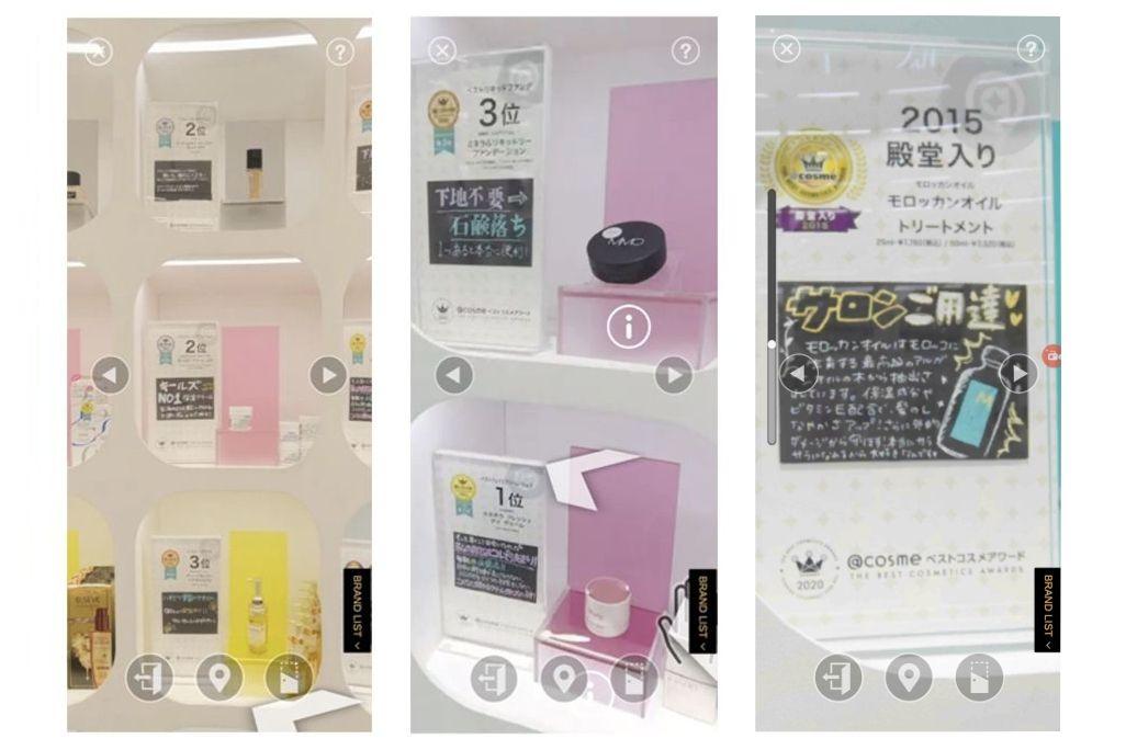 @cosme TOKYO -virtual store-の商品POP