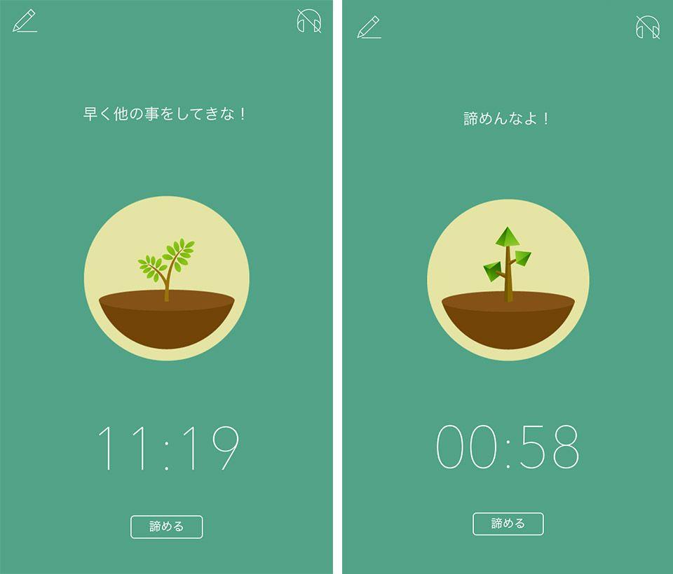 勉強したいのにスマホを触っちゃう 人におすすめ 勉強サポートアプリ3選 Time Space By Kddi