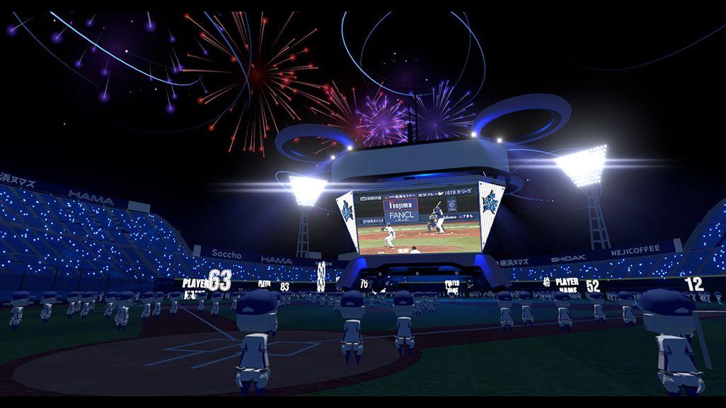 バーチャル空間上に再構築された横浜スタジアムで試合が観戦できる「バーチャルハマスタ」