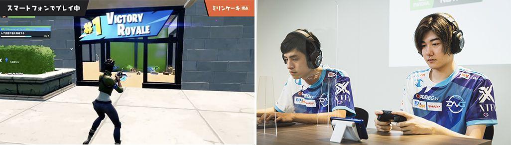 「GeForce NOW Powered by au」で「フォートナイト」をプレイするミリンケーキ選手とku選手