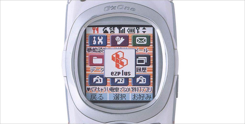 2001年発売のケータイC452CA (カシオ)のディスプレイ部分