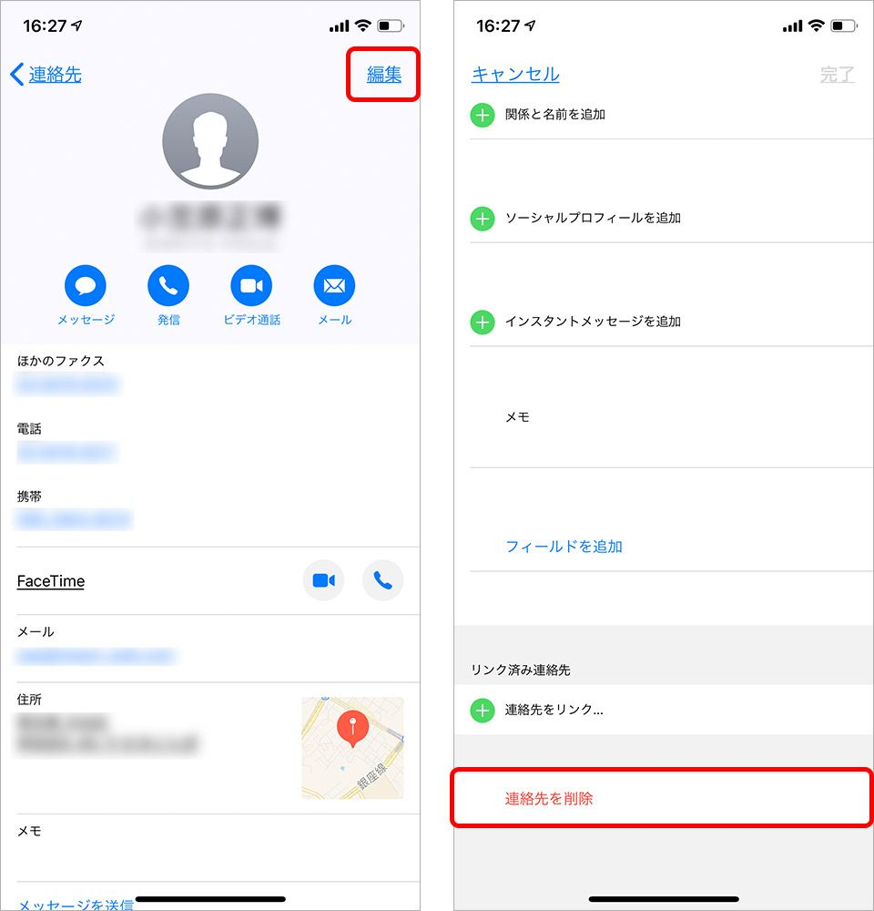 連絡 グループ iphone 分け 先