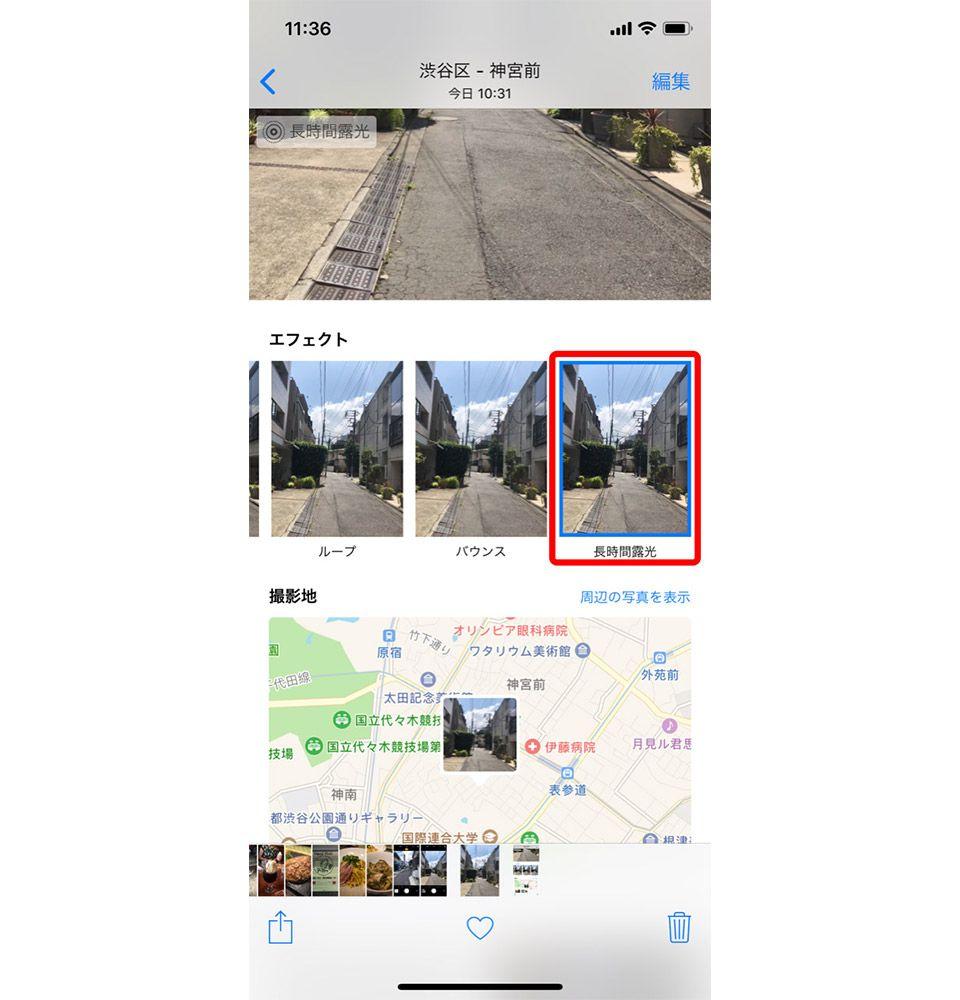 iPhoneのカメラ画面