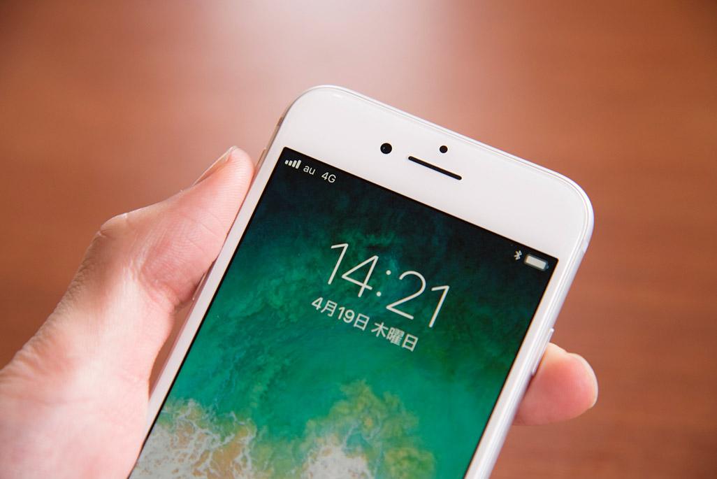 電波状況が改善したiPhone