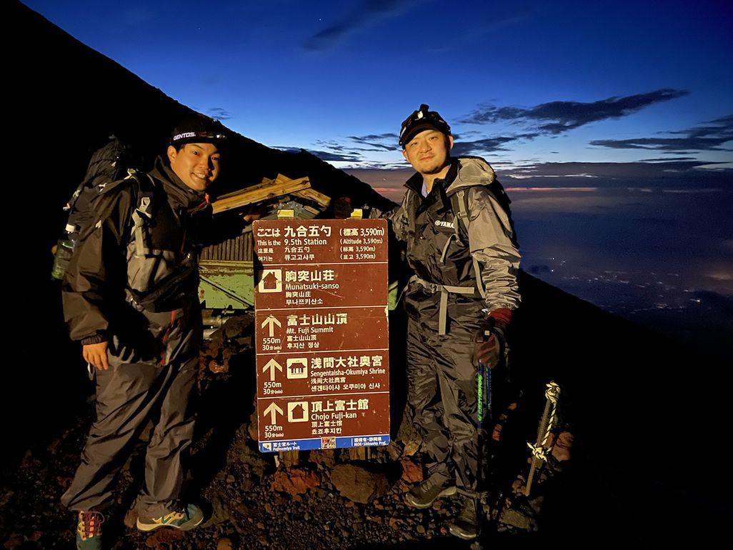 富士山九合五勺