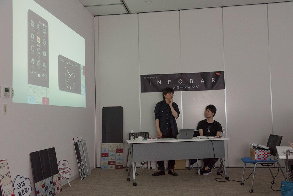 INFOBARファンミーティング新宿でプレゼンテーションする砂原哲