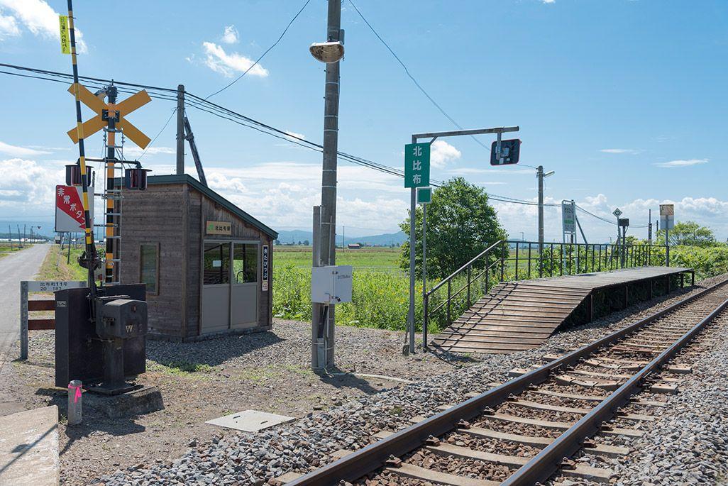 北海道 宗谷本線 北比布駅