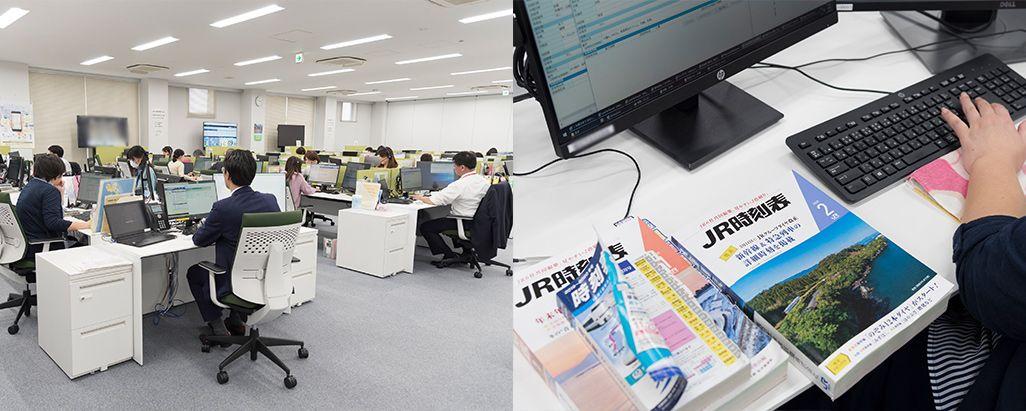 JR西日本のコールセンター