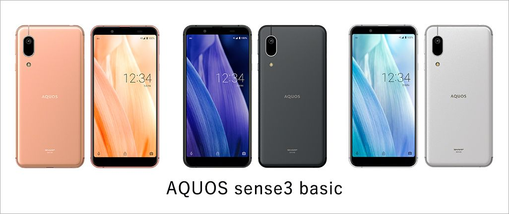 "AQUOS sense3 basic""> <span class="