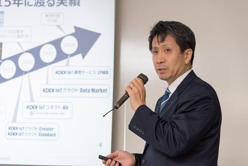 KDDI ビジネスIoT企画部部長・原田圭悟