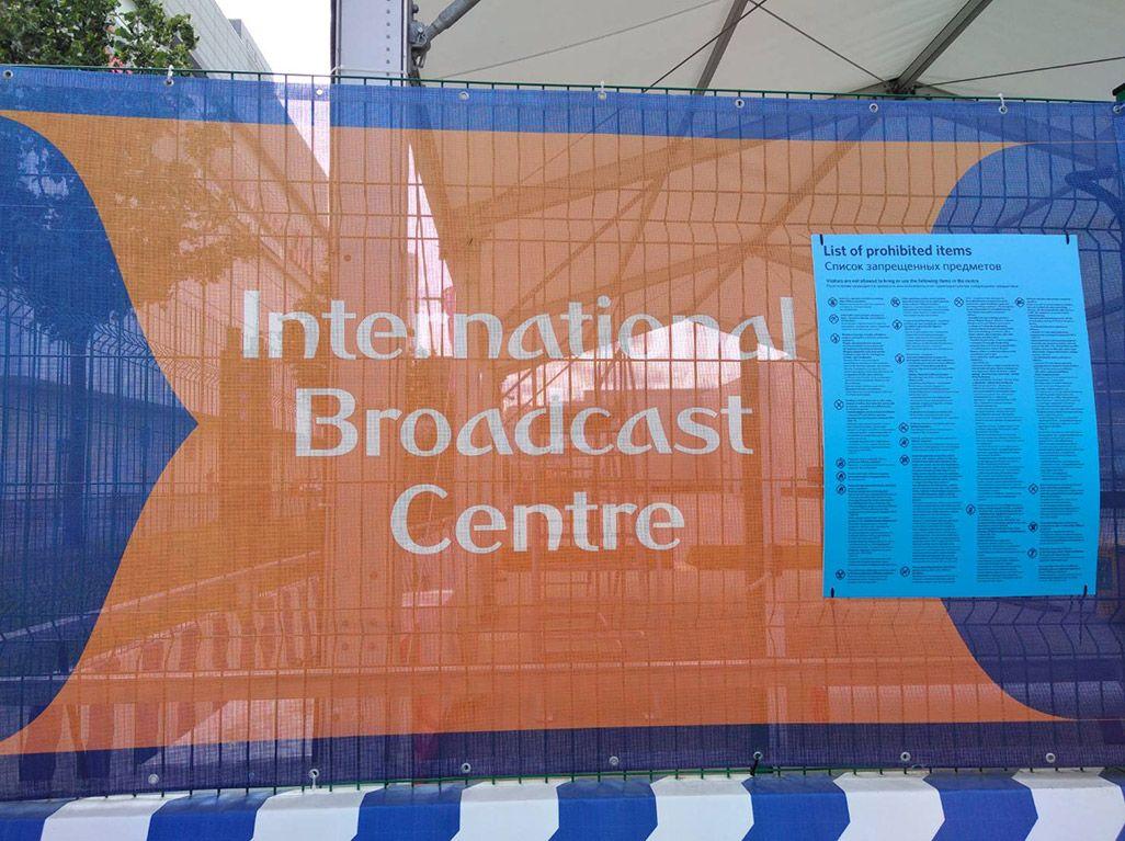 ロシア・モスクワ近郊の「IBC」(国際放送センター)
