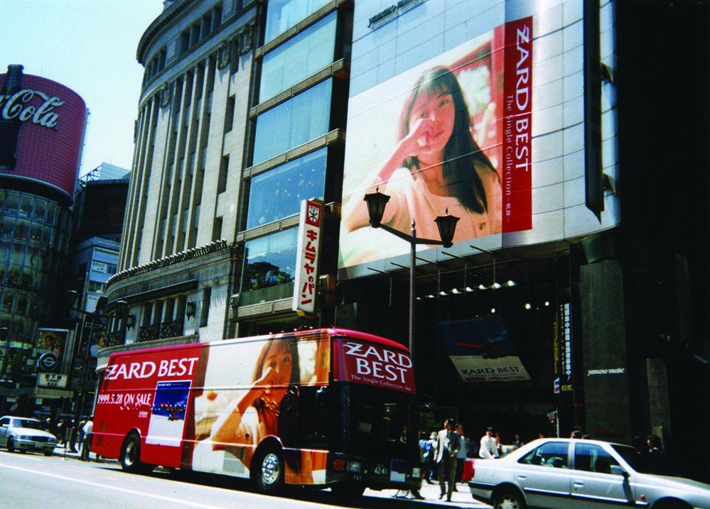 1999年5月・山野楽器銀座本店でのZARDプロモーションの模様