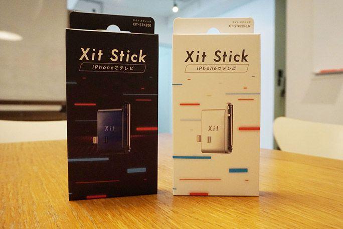 ピクセラ「サイトスティック(Xit Stick)」