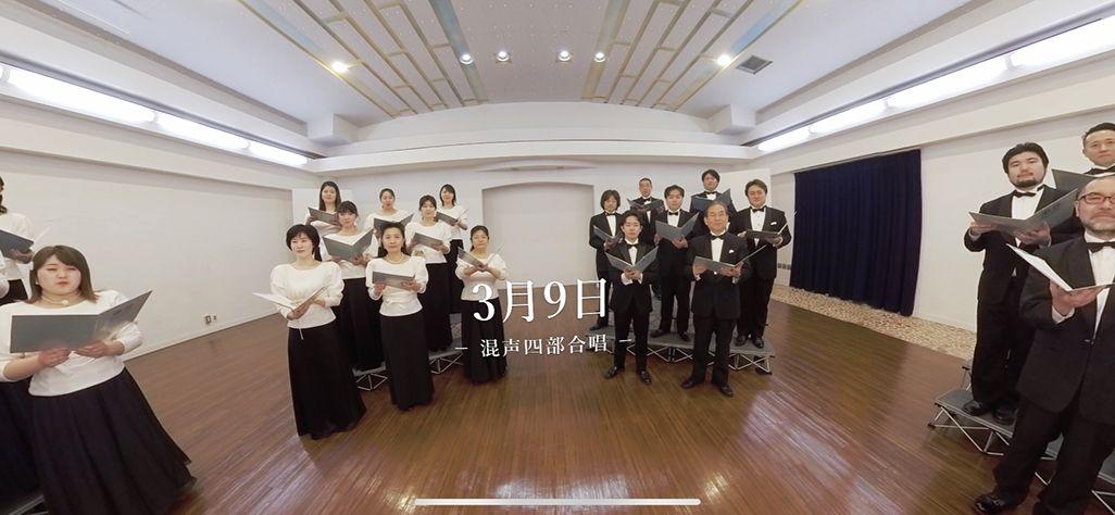 2020年3月配信の東京混声合唱団による音のVR卒業合唱の収録風景