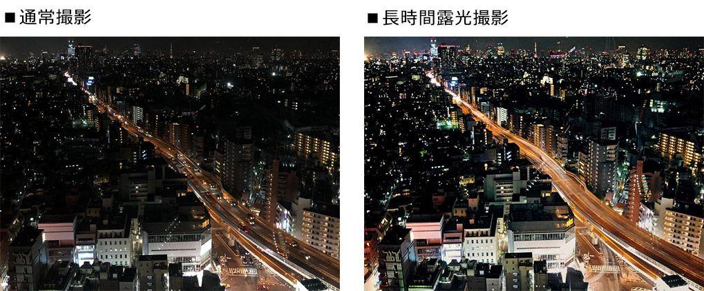夜景と道路を長時間露光で撮影