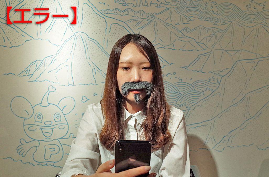 iPhone Xの顔認証を検証する女性