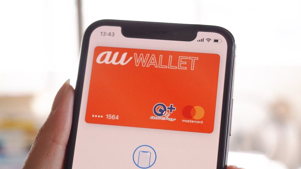 iPhone X Apple Pay au WALLETプリペイドカード
