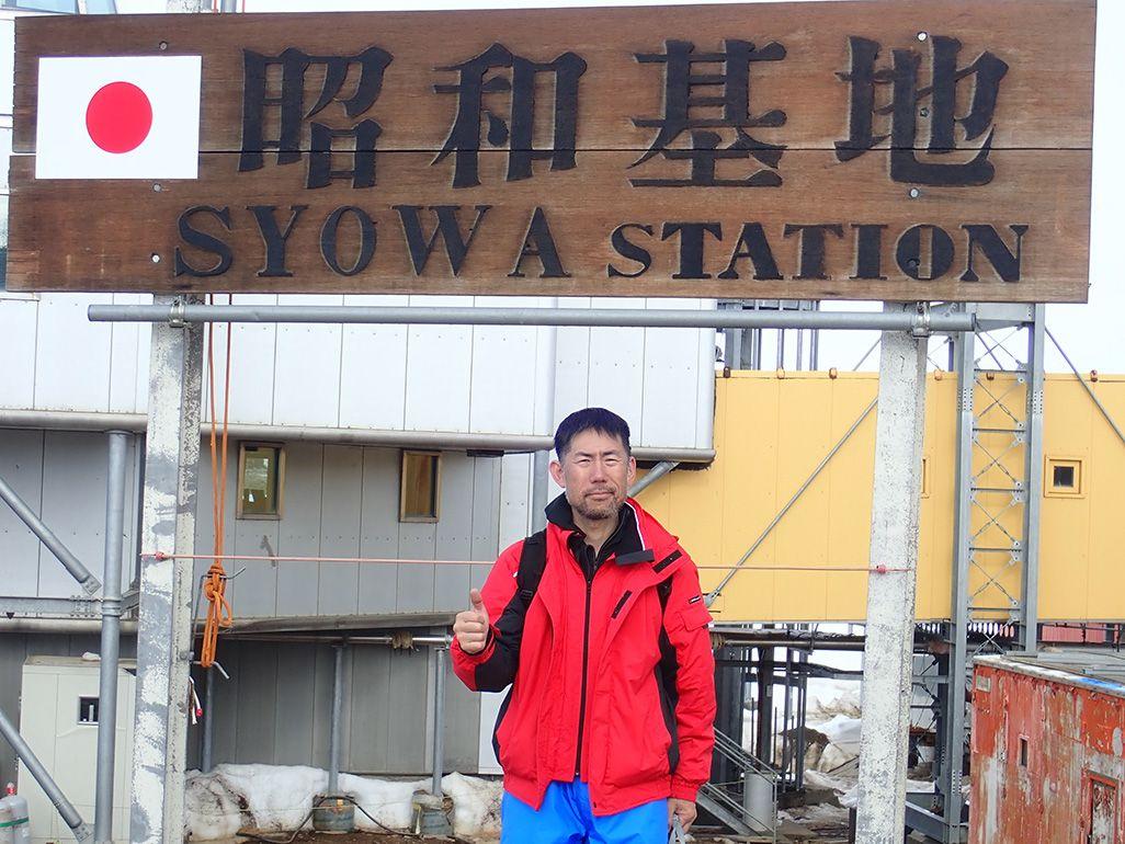 南極・昭和基地の看板の前に立つ第59次南極観測隊の齋藤
