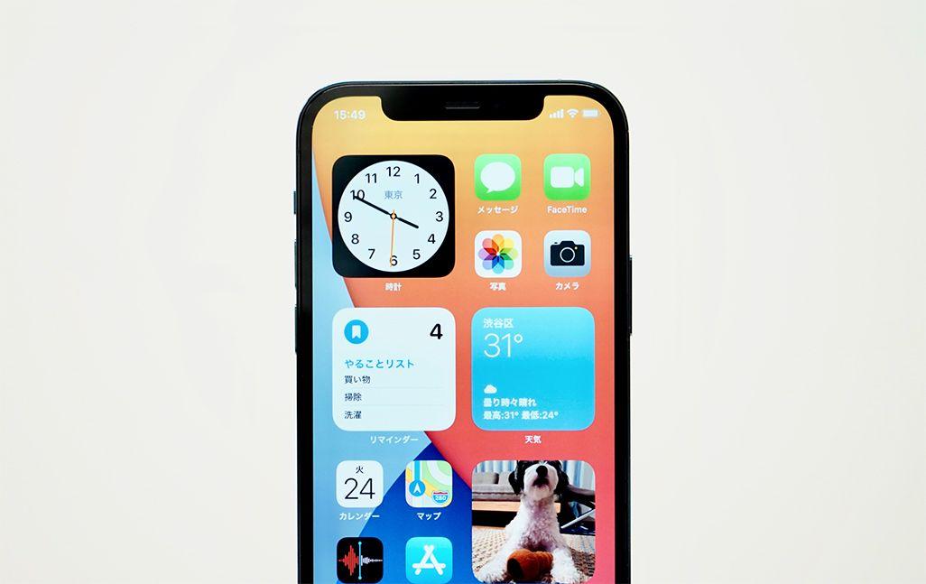 iPhoneのウィジェット