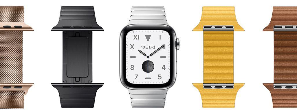 Apple Watch Series 5の「Apple Watch Studio」でのバリエーション例