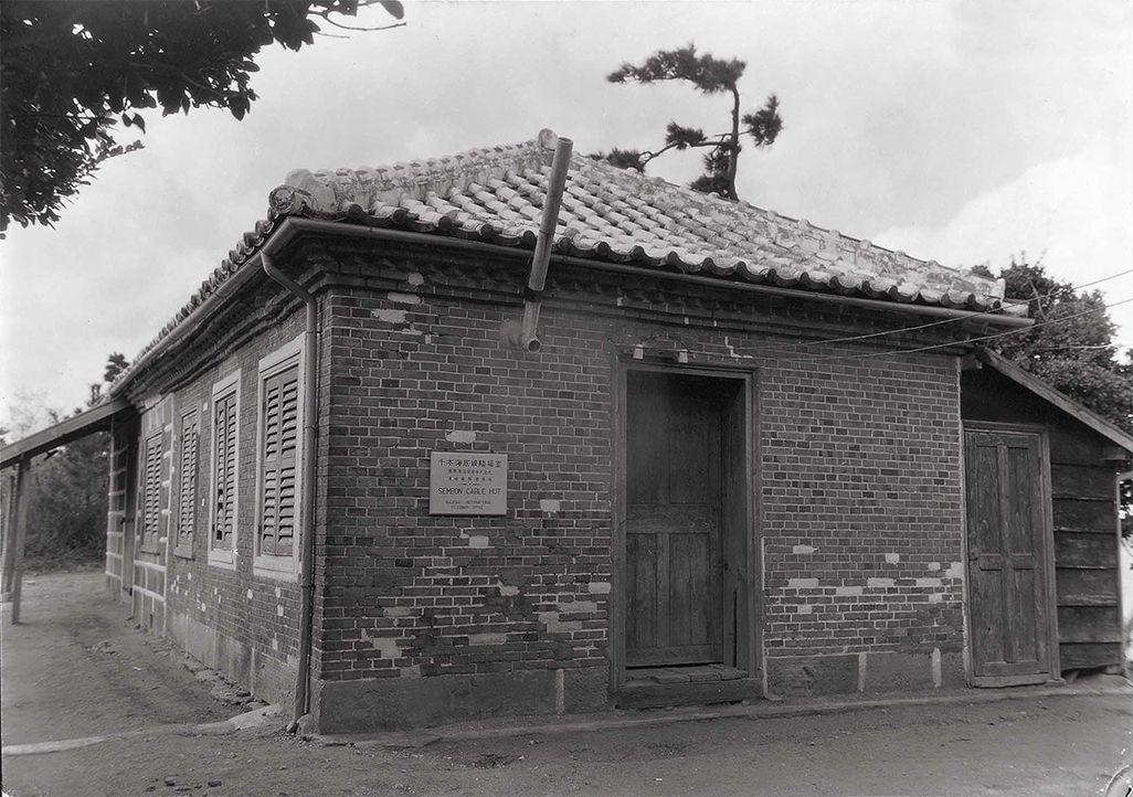 長崎県に建てられたケーブルハット