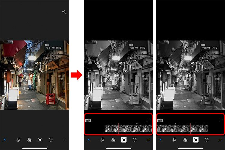 iPhone 写真加工「白黒」を調節