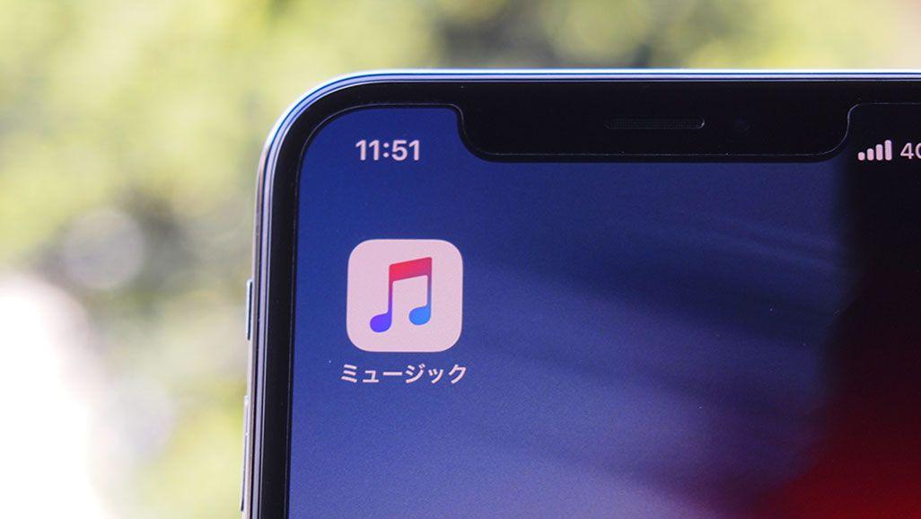 iPhone ミュージック アイコン
