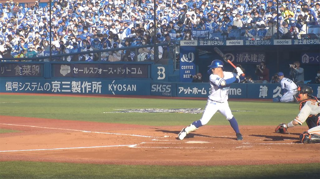 「ベイプラ」の打者3塁側カメラ