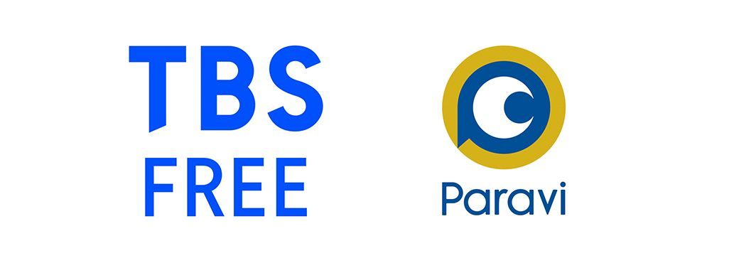 TBS FREE、Paraviのロゴ