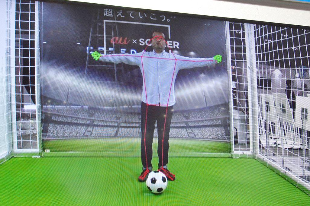スポーツ行動認識AIによる姿勢の解析
