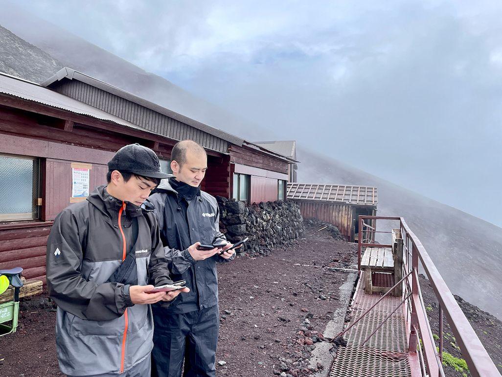 富士山八合目池田館