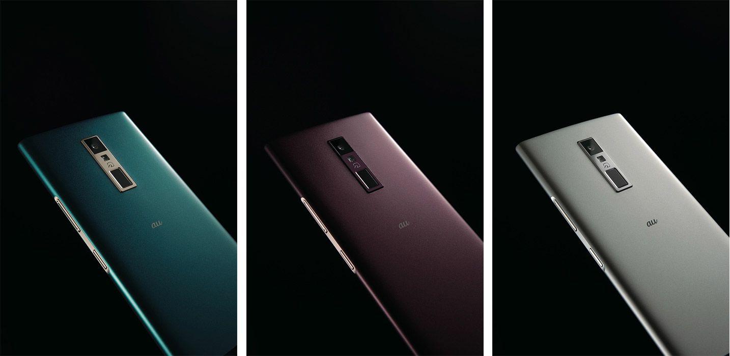 URVANO V04全3色のカラー紹介