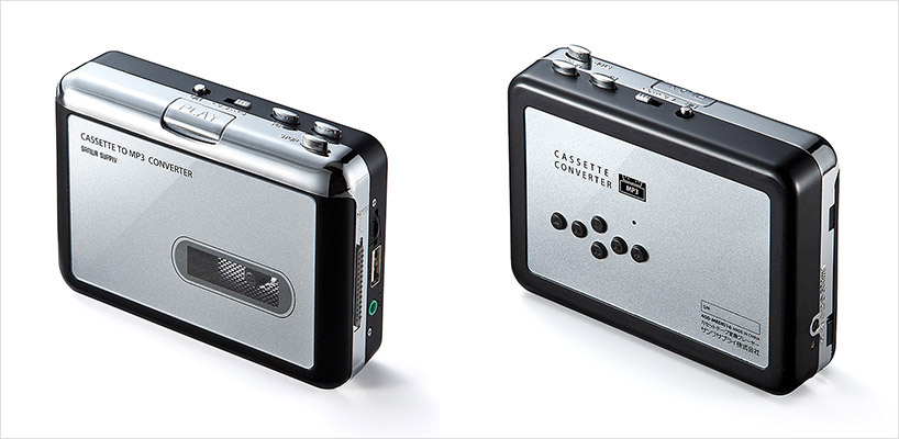 サンワダイレクト カセットテープ変換プレーヤー「400-MEDI016」
