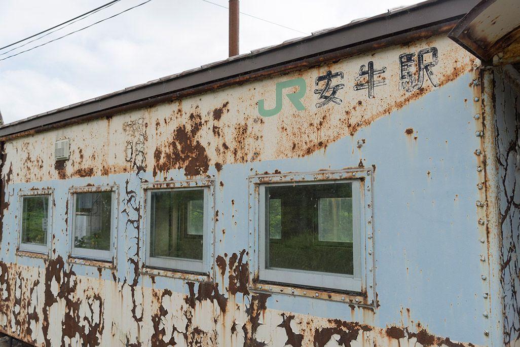 北海道 宗谷本線 安牛駅の待合所