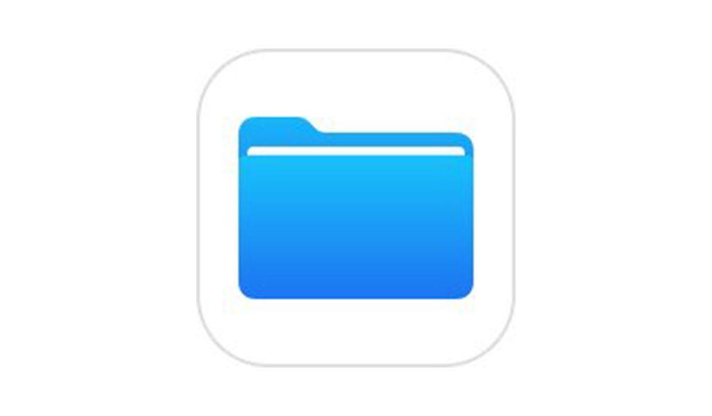 ファイルアプリのアイコン