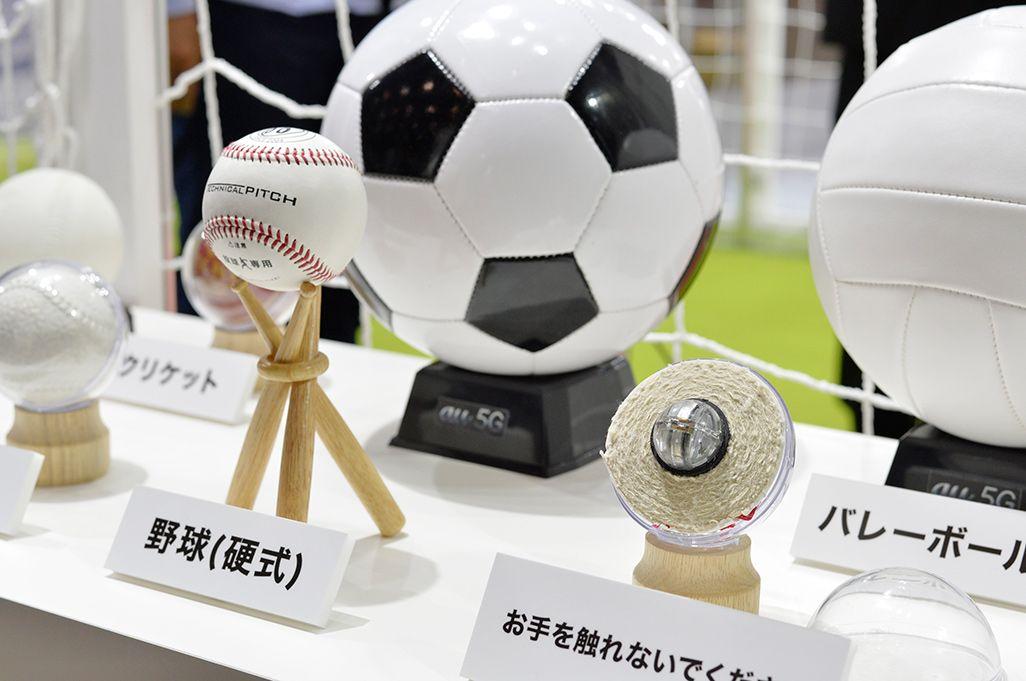 センサーを搭載した各種スポーツ用のボール