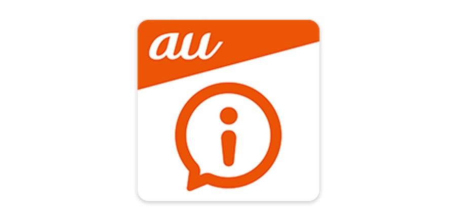 「使い方サポート」アプリのアイコン