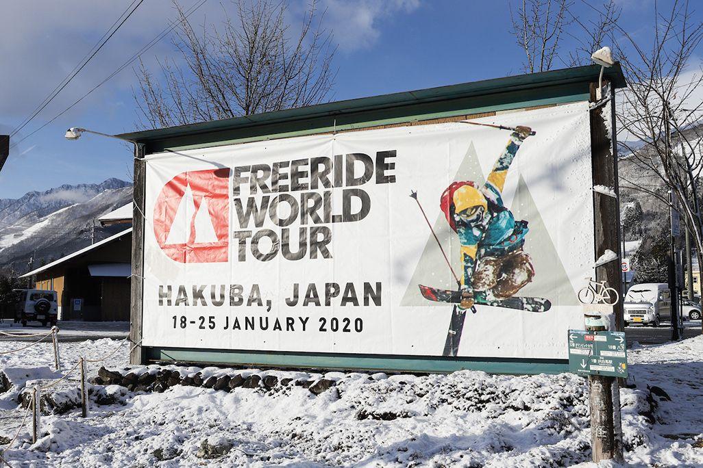 FWT Hakuba Japan 2020の告知ボード