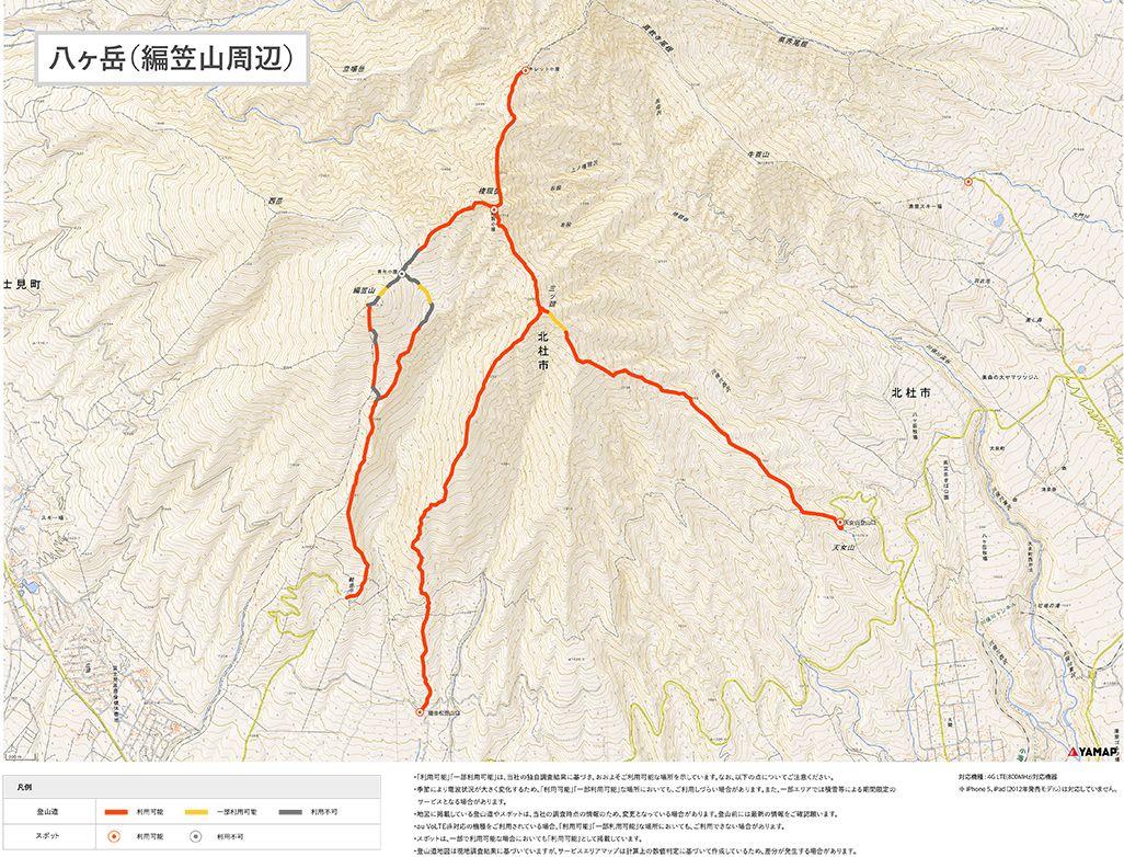au「携帯電話がご利用いただける登山道」では、登山道のどこでつながりやすいか、詳細な地図で確認可能。なおこの地図は登山ルートの確認などヤマップが制作に全面的に協力している