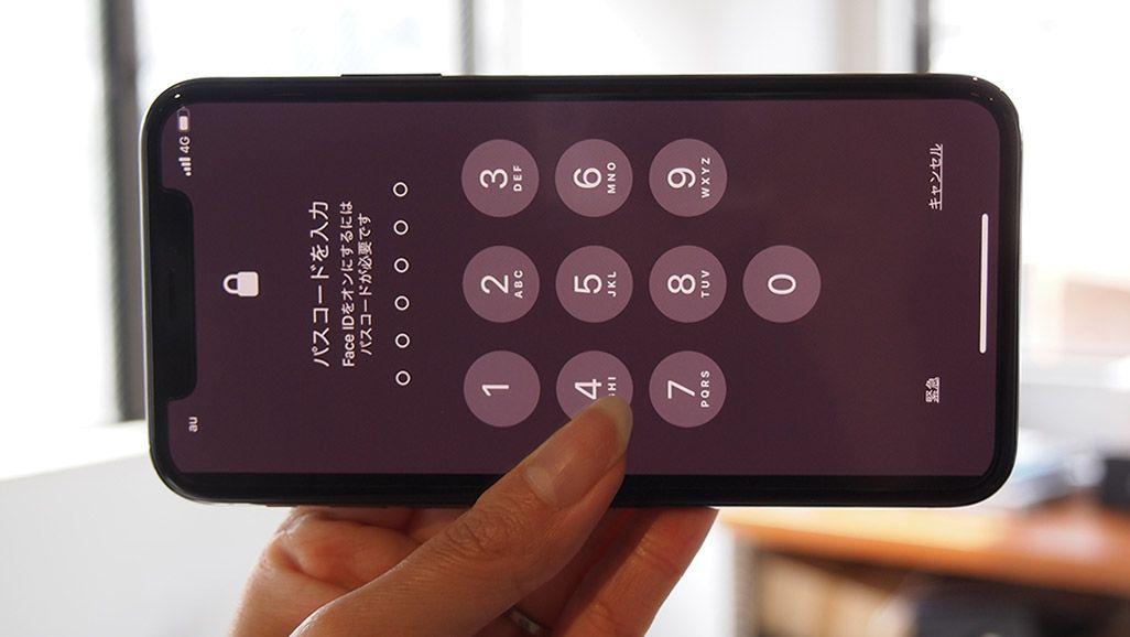横向きのiPhone X