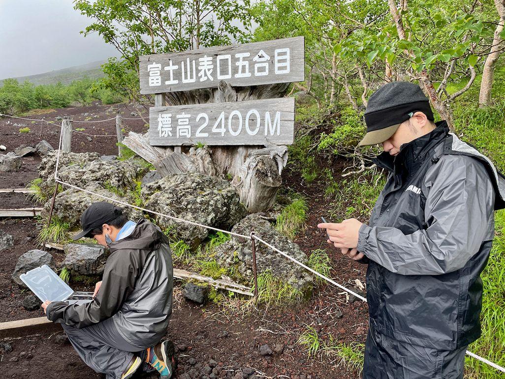 富士山五合目の電波測定