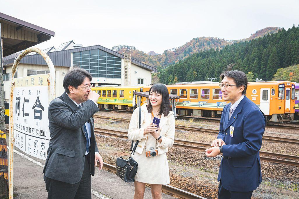 秋田内陸縦貫鉄道の齊藤伸一さんと稲葉聡さん
