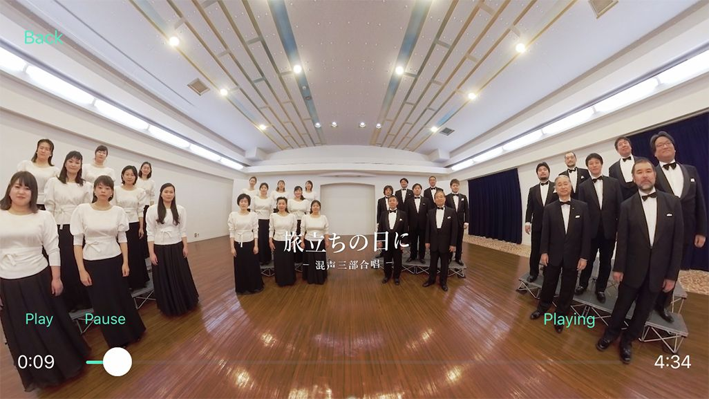 東京混声合唱団による「音のVR」での卒業合唱