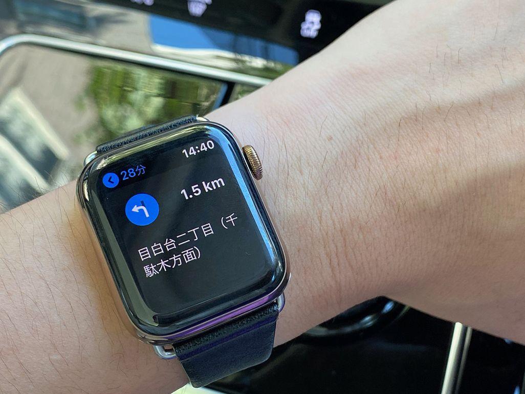 iPhoneマップと連携するApple Watch