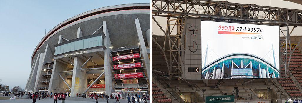 通信テクノロジーを使って観戦をより面白くする豊田スタジアムでの試み