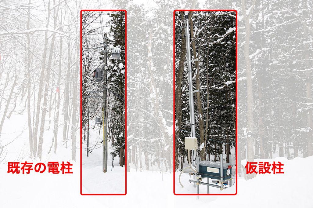 白馬村の可搬型基地局設置のための電柱