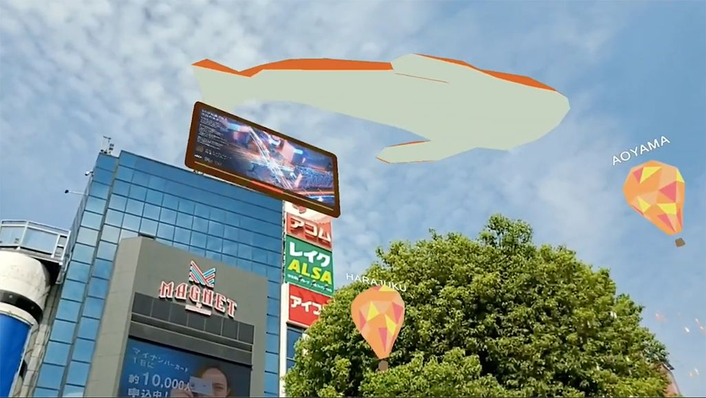 「渋谷エンタメテック推進プロジェクト」の動画より