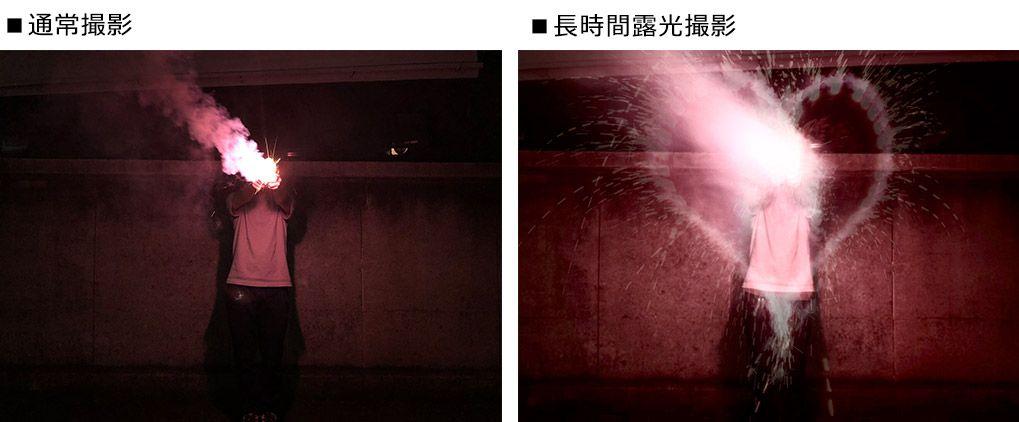 花火をハート型に動かして長時間露光撮影